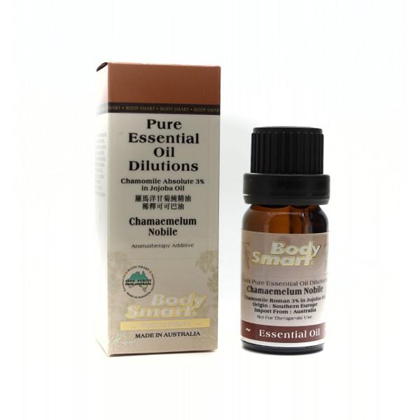 Body Smart – Chamomile Roman 3% in Jojoba Oil        10ml