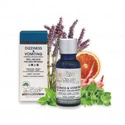 Body Smart – DIZZINESS & VOMITING Healing Therapy Oil- Australia   20 ml
