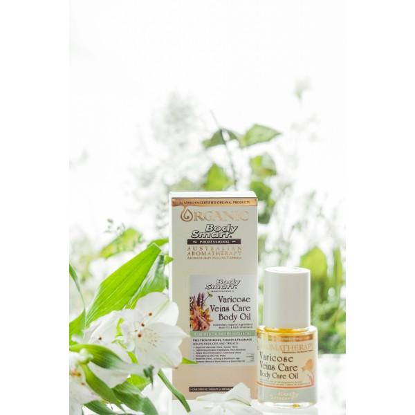 Body Smart – Varicose Veins Care Organic Body Oil    30 ml