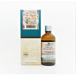 Body Smart – Chamomile Roman Organic Floral Water/Hydrosol - Suitable for sensitive, redness, inflammation, itching skin     100 ml